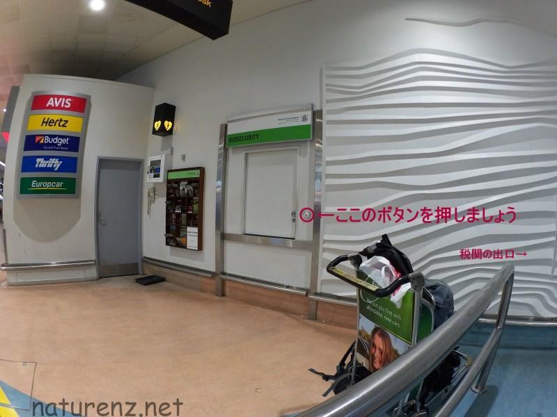 ニュージーランド オークランド 空港