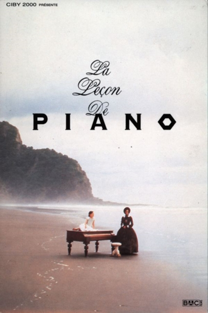 s-the-piano-poster