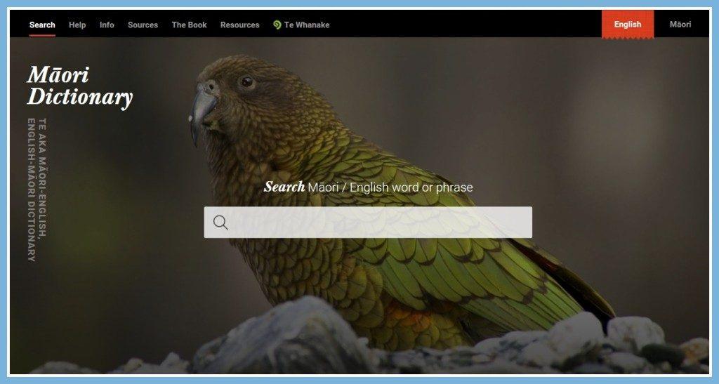 オンライン・マオリ語辞典のトップページ