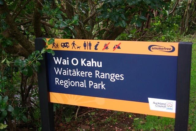 ワイヘキ島、ワイタンギ、ワイタケレ・・・よくみるマオリ語の「WAI」ってどんな意味?