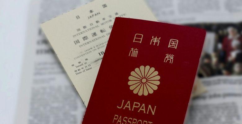 国際運転免許証を持ってNZへ→現地の免許証取得までの流れを解説!!